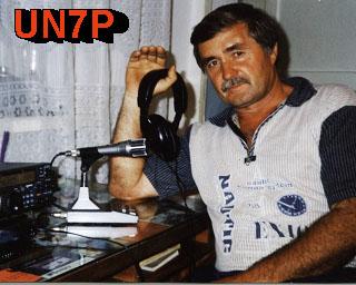 Primary Image for UN7P