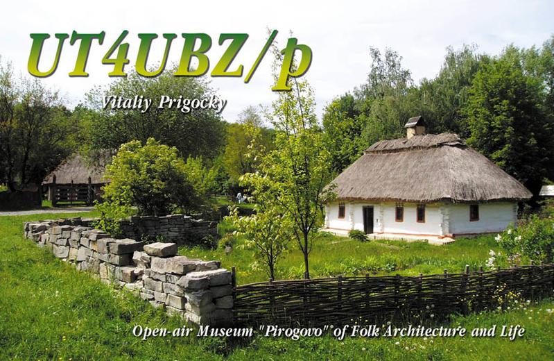 Primary Image for UT4UBZ/P
