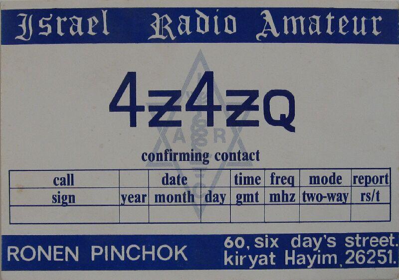 Primary Image for 4Z4ZQ
