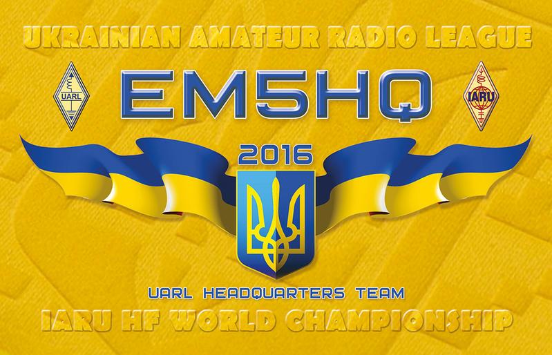 Primary Image for EM5HQ