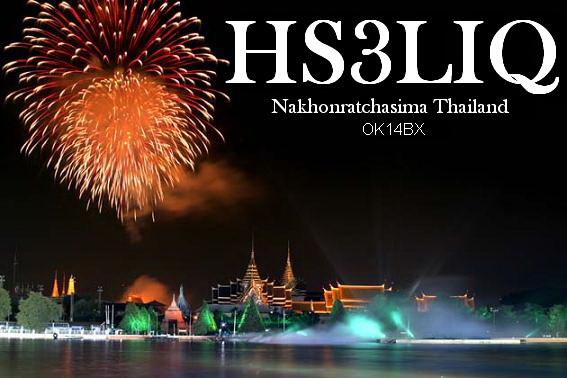 Primary Image for HS3LIQ