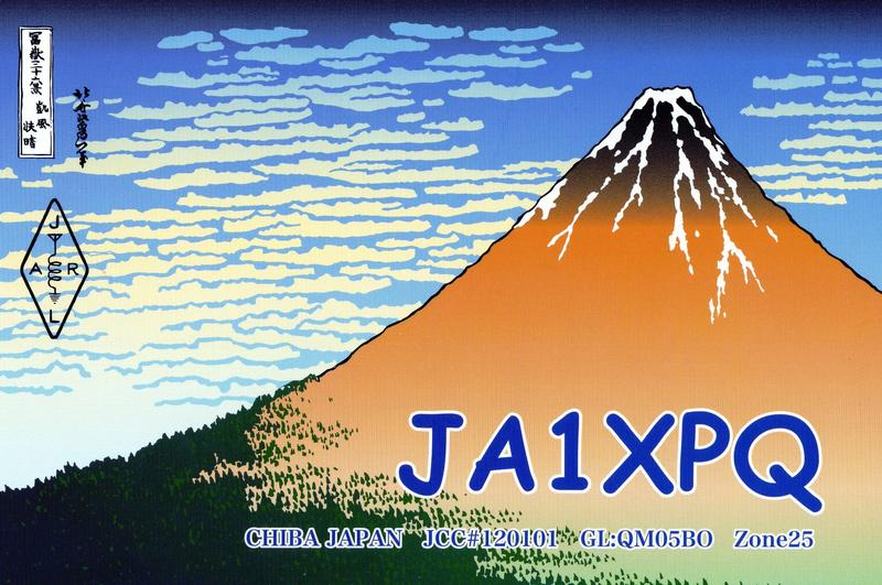 Primary Image for JA1XPQ