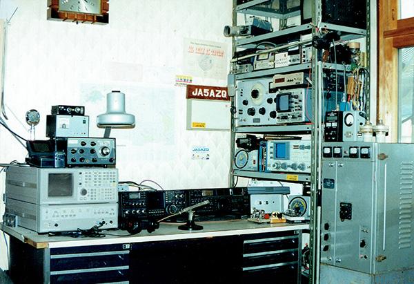 Primary Image for JA5AZQ