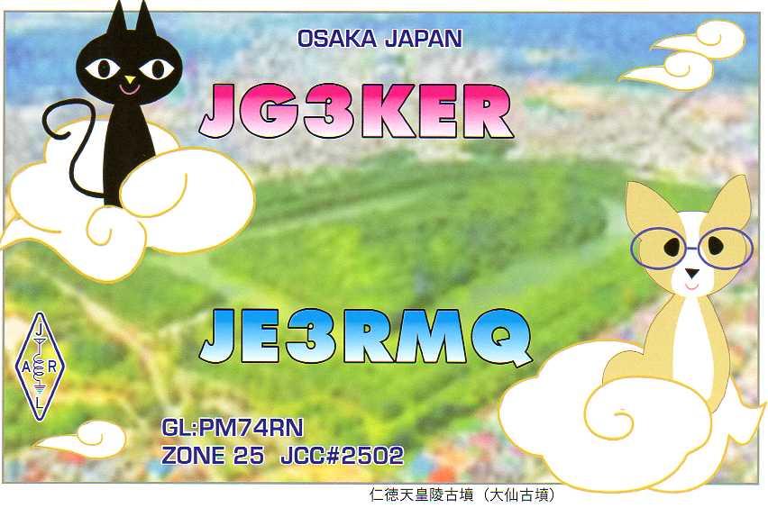 Primary Image for JE3RMQ