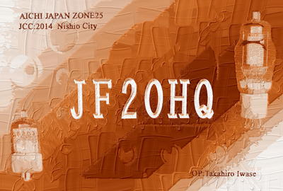 Primary Image for JF2OHQ