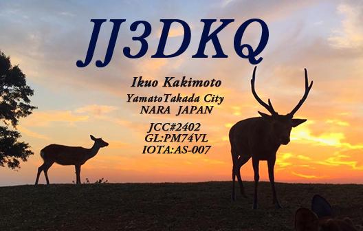 Primary Image for JJ3DKQ