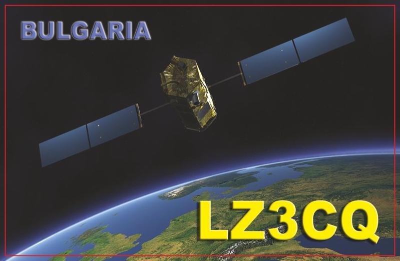 Primary Image for LZ3CQ