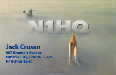 Primary Image for N1HQ