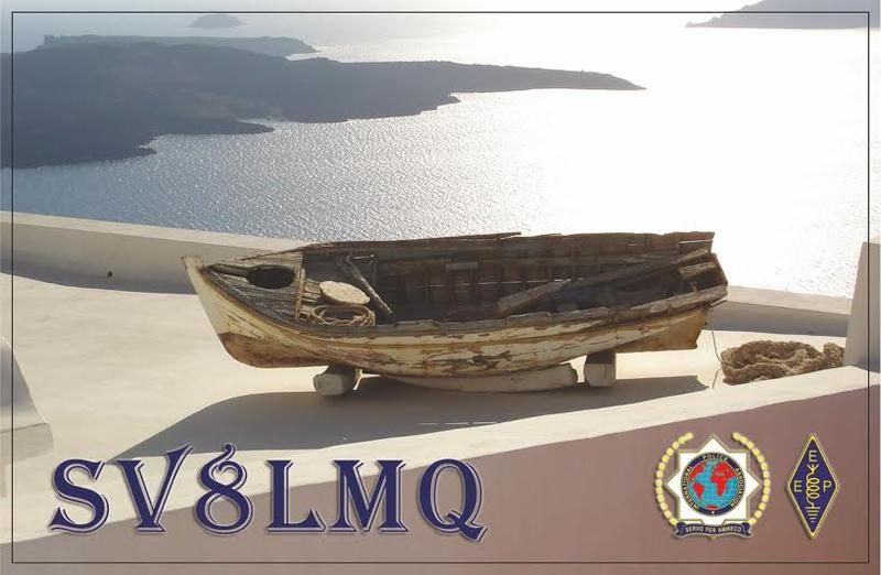 Primary Image for SV8LMQ