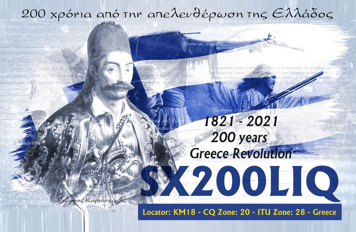 Primary Image for SX200LIQ
