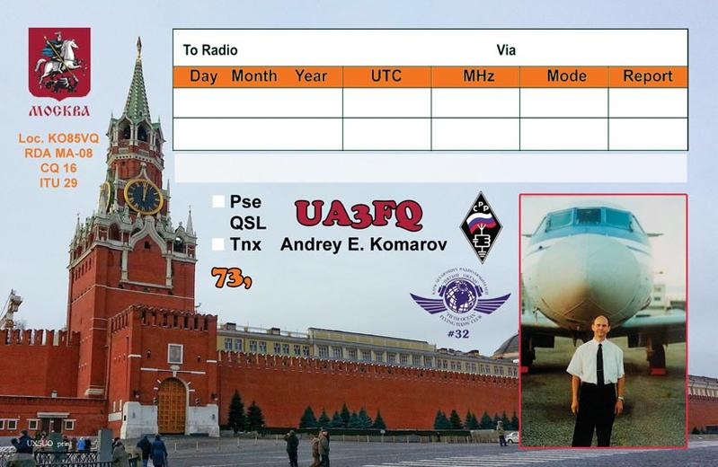 Primary Image for UA3FQ