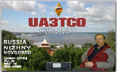 Primary Image for UA3TCQ