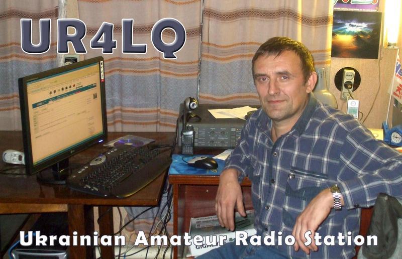 Primary Image for UR4LQ