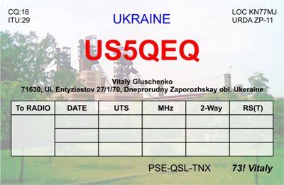 Primary Image for US5QEQ