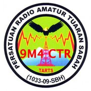 Primary Image for 9M4CTR