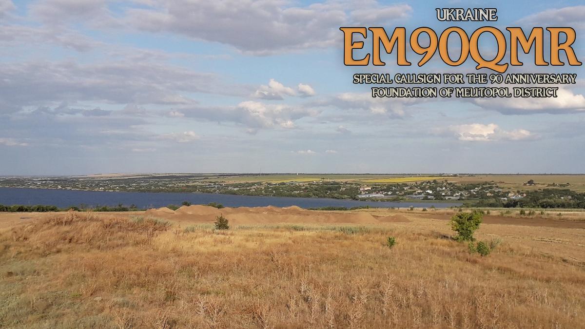 Primary Image for EM90QMR