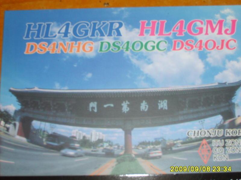 Primary Image for HL4GKR
