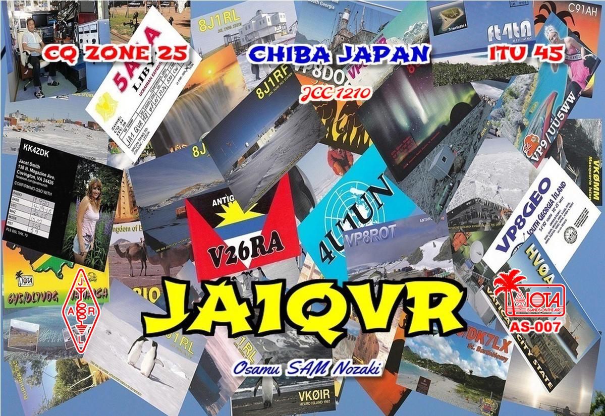 Primary Image for JA1QVR