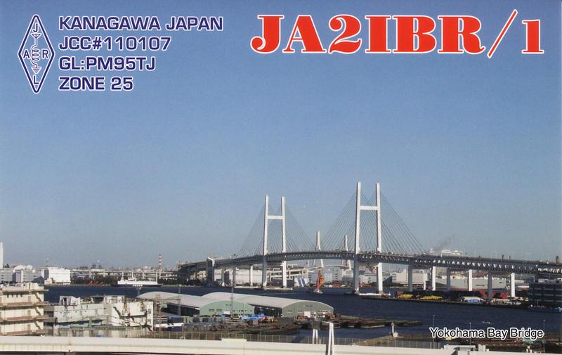 Primary Image for JA2IBR