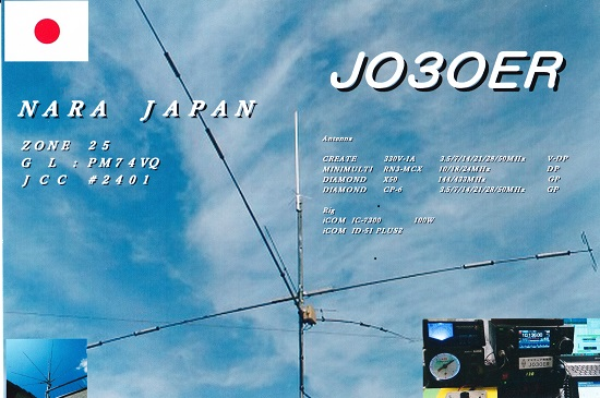 Primary Image for JO3OER