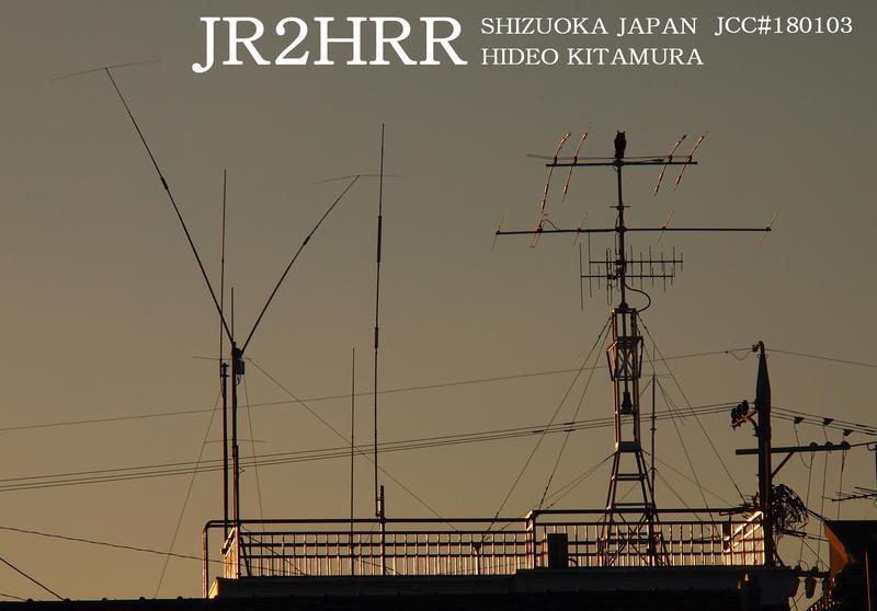 Primary Image for JR2HRR