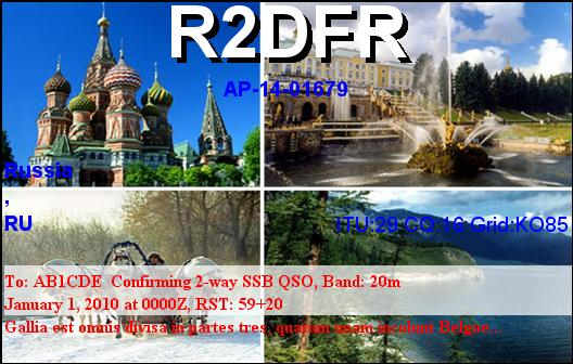Primary Image for R2DFR