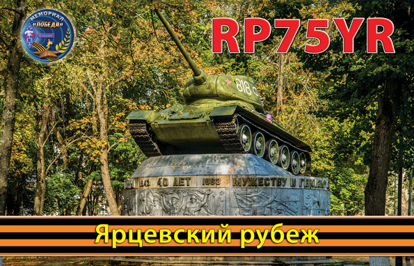Primary Image for RP75YR