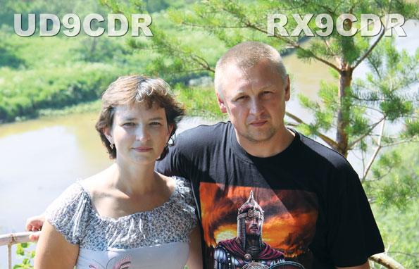 Primary Image for RX9CDR