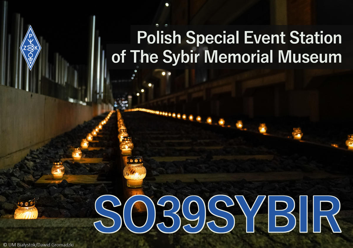 Primary Image for SO39SYBIR