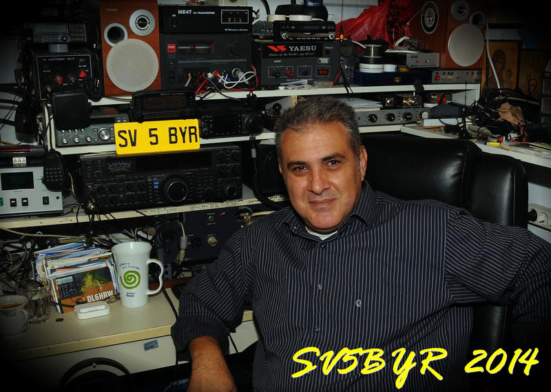Primary Image for SV5BYR
