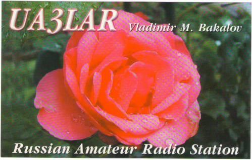 Primary Image for UA3LAR