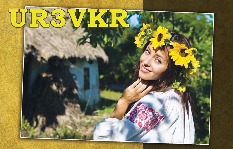 Primary Image for UR3VKR