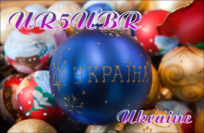 Primary Image for UR5UBR