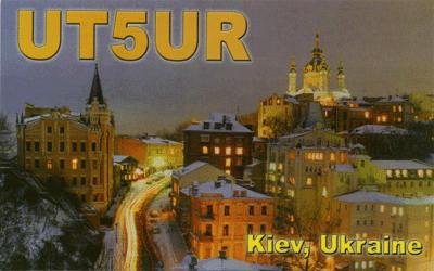 Primary Image for UT5UR