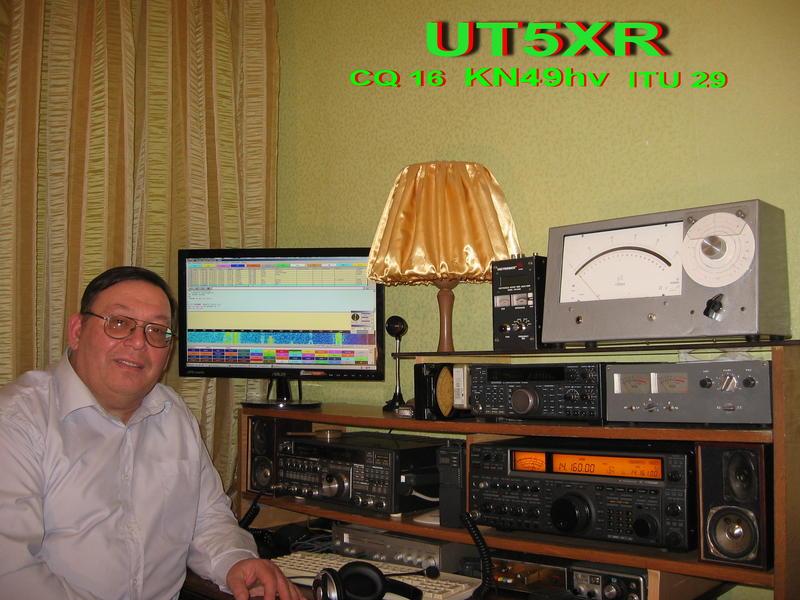 Primary Image for UT5XR