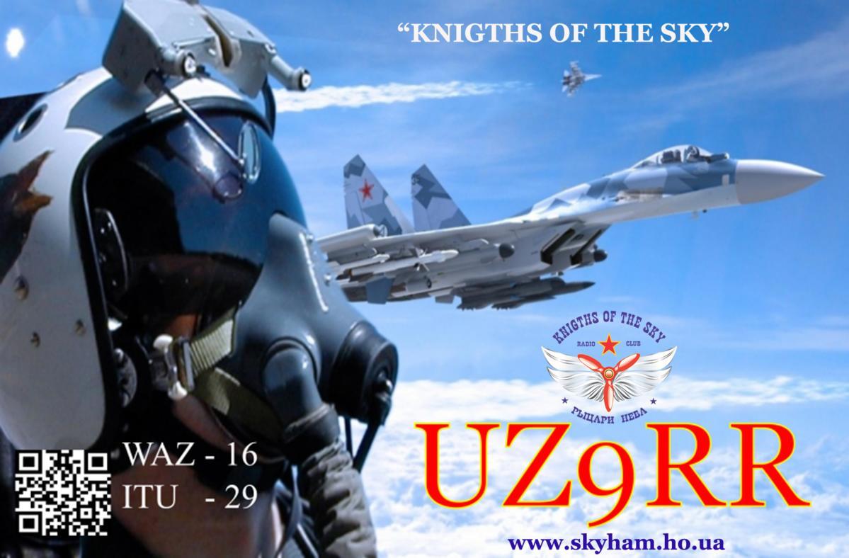 Primary Image for UZ9RR