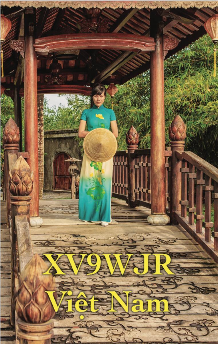 Primary Image for XV9WJR