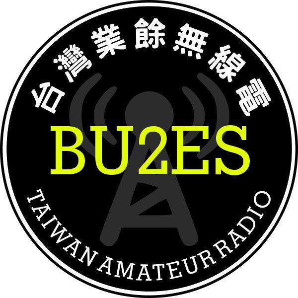 Primary Image for BU2ES