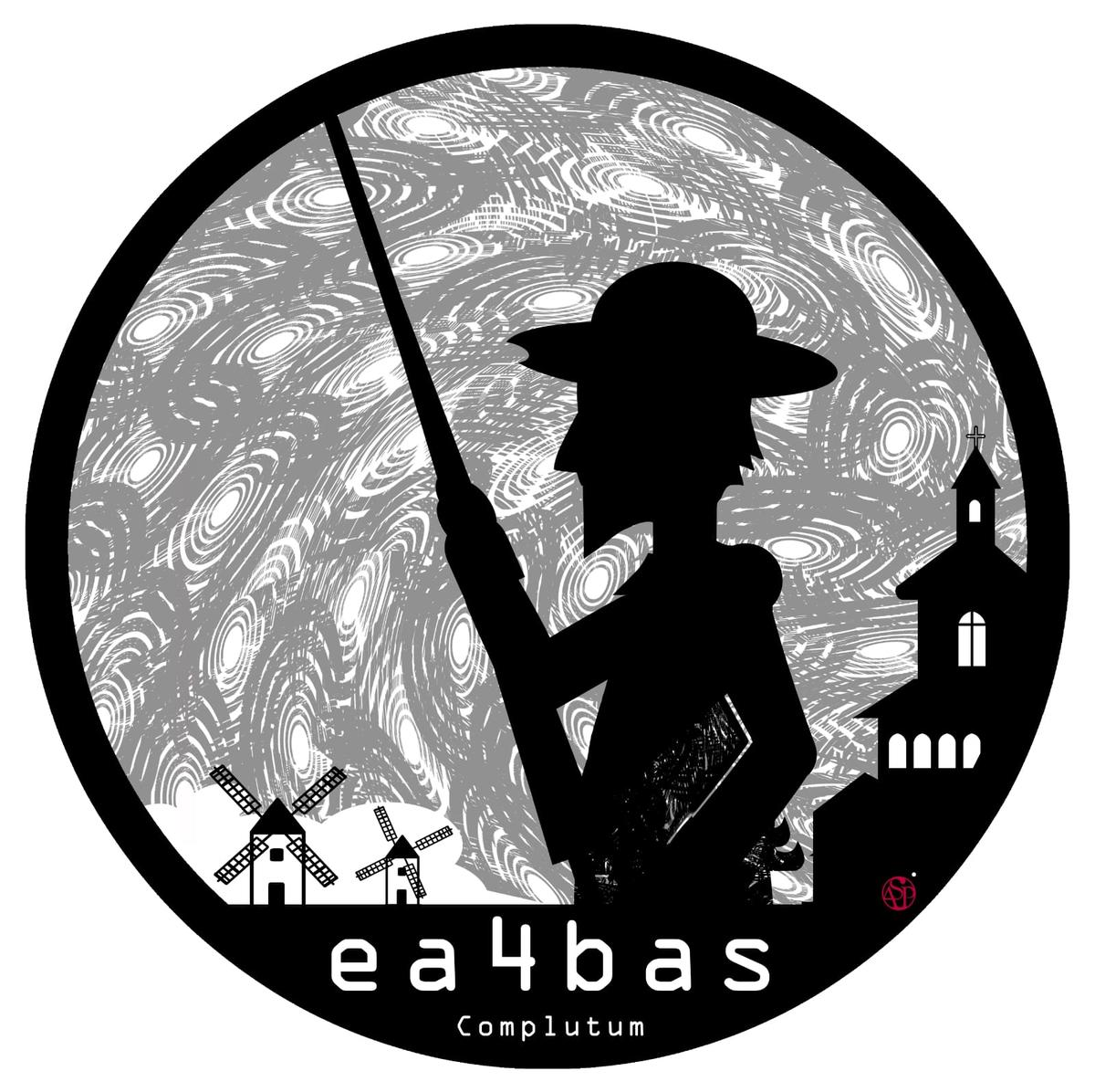 Primary Image for EA4BAS