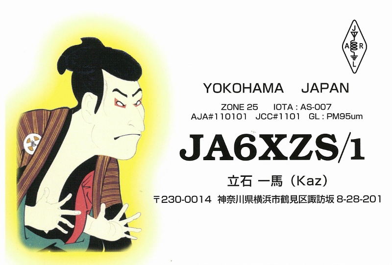 Primary Image for JA6XZS