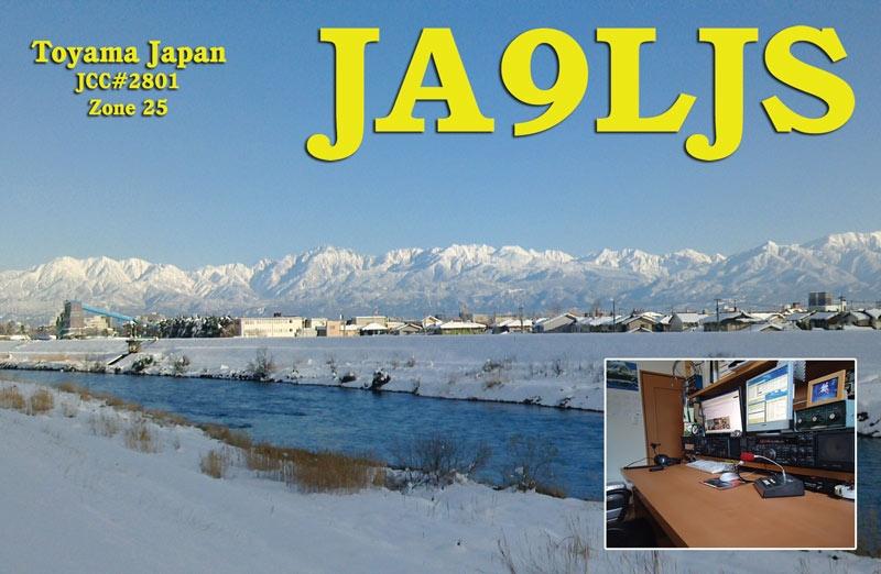 Primary Image for JA9LJS