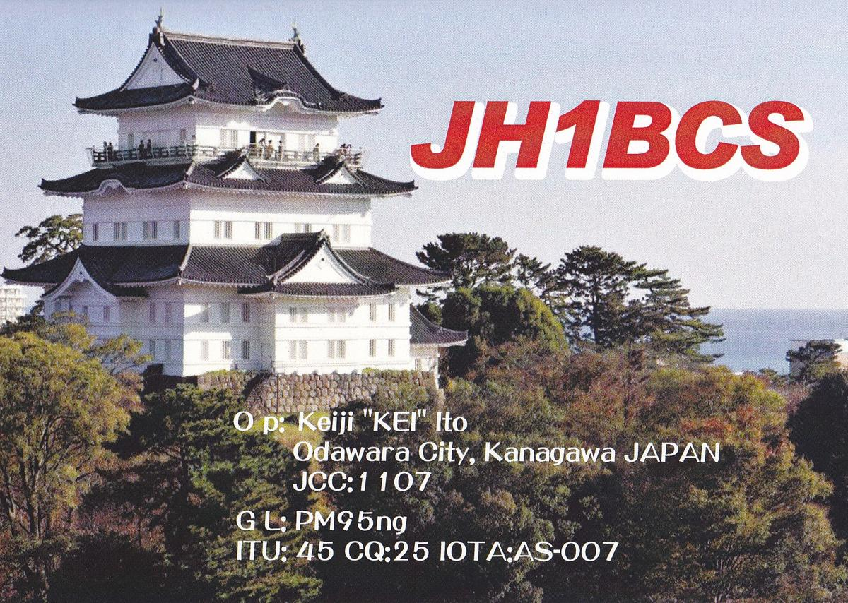 Primary Image for JH1BCS