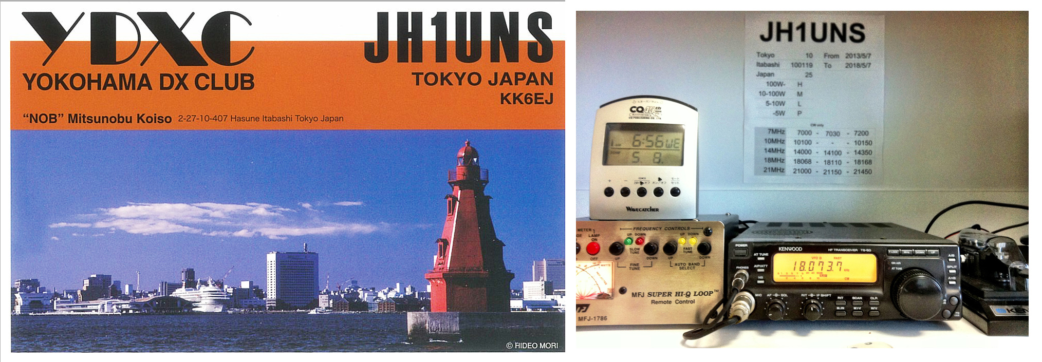 Primary Image for JH1UNS