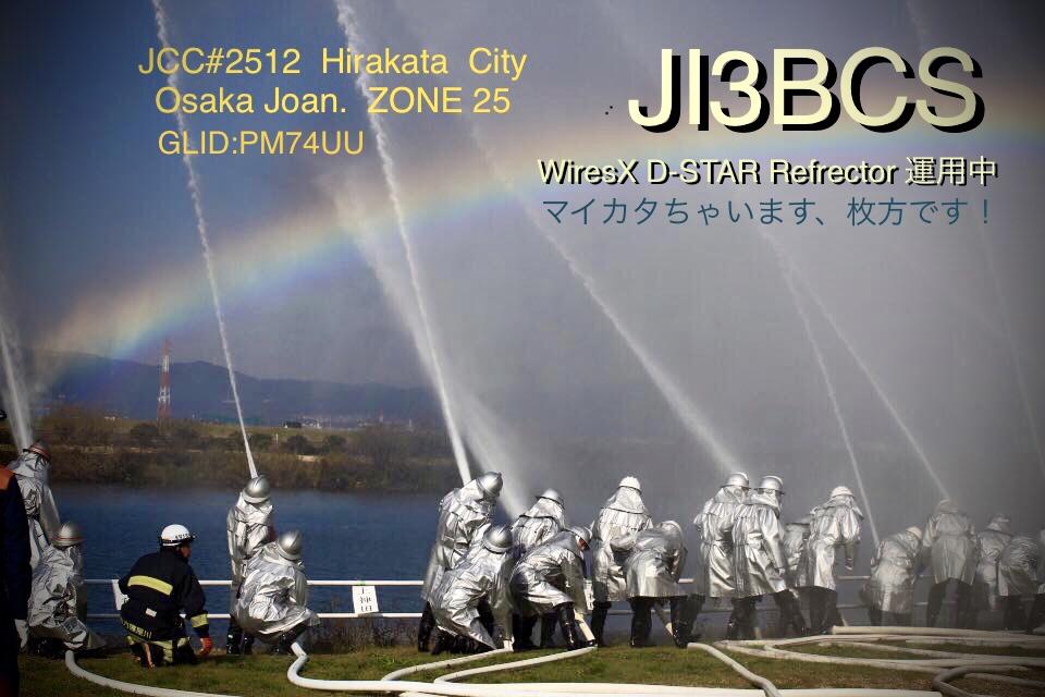Primary Image for JI3BCS
