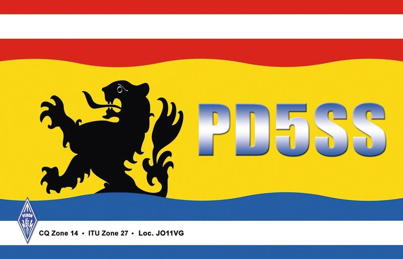 Primary Image for PD5SS