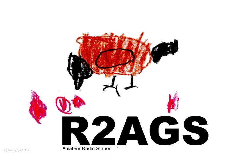 Primary Image for R2AGS