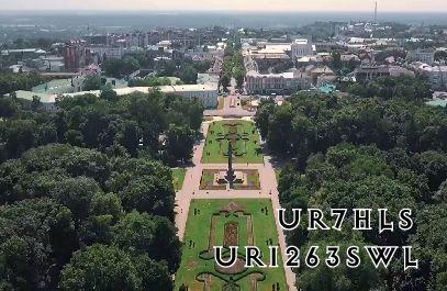 Primary Image for UR7HLS