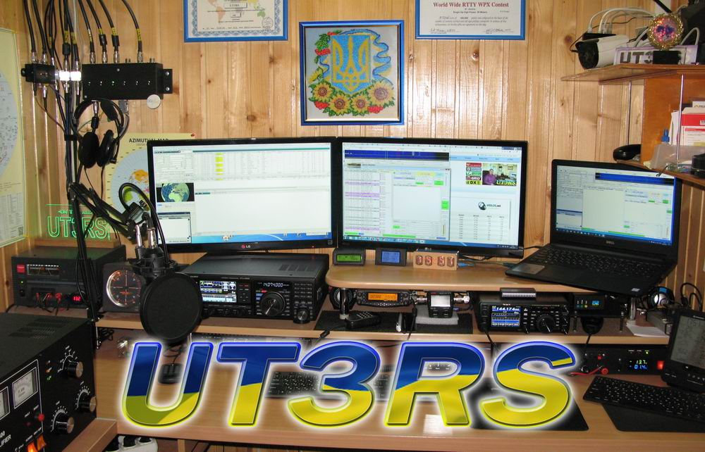 Primary Image for UT3RS