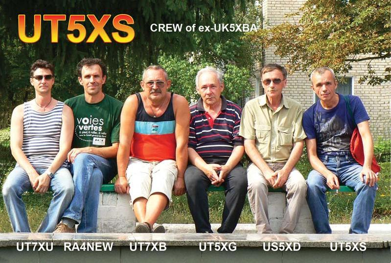 Primary Image for UT5XS