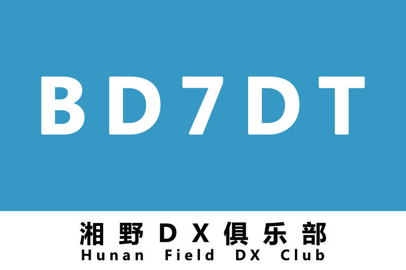 Primary Image for BD7DT